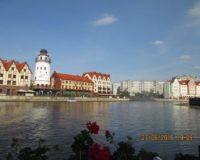 Kaliningrad / Königsberg