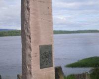 Üleujutuste kivi Glomma jõe ääres