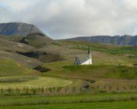 Islandi vaade. Fotod reisijate erakogust.