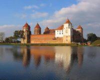 Miri kindlus